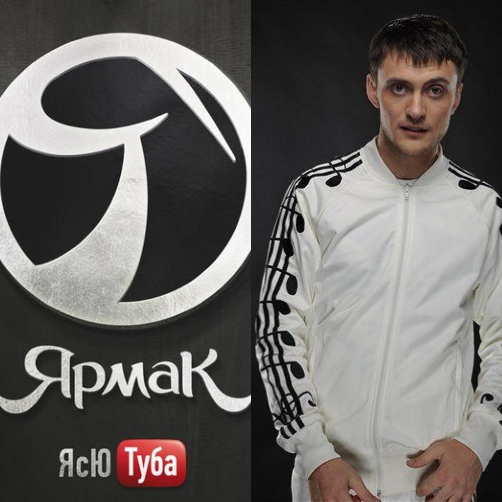 YaRmAk (из ВКонтакте)