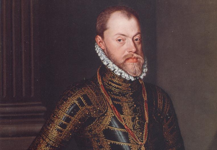 Правление короля Испании Филиппа Второго